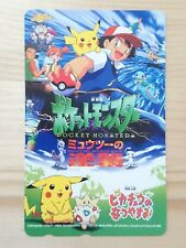 RARE 1998 Pocket Monsters the Movie/Mewtwo Strikes Back Phone card Japan Anime
