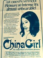 CHINA GIRL poster, Annette Haven, James Hong