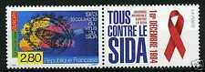 STAMP / TIMBRE FRANCE NEUF N° 2916 ** JOURNEE MONDIALE CONTRE LE SIDA
