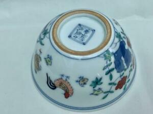 Small Signed Chinese Porcelain Bowl With Chicken & Floral Decoration.