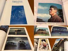 HASUI KAWASE woodblock print Great works / All370points / japan