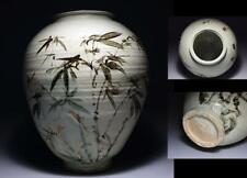 Korean Joseon Dynasty Large White Vase / H 32.2[cm]