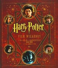 Harry Potter Official Guide Book Magic of Motion Picture