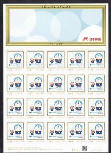 Japan personalized stamp sheet, Doraemon Future Department Store (jps3202)
