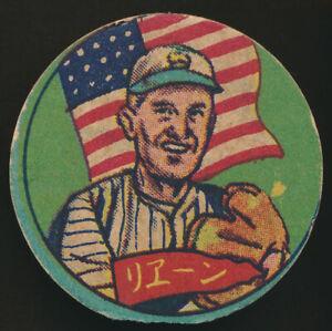 1949 Al Lien SF San Francisco Seals Tour Kagome Japanese Baseball Menko Card PCL