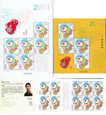 China 2011-1 Lunar New Year Rabbit stamps mini-pane+yellow mini-pane+booklet