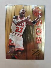 Michael Jordan Chicago Bulls Upper Deck Skybox Zenith Force Super Boss Card!!