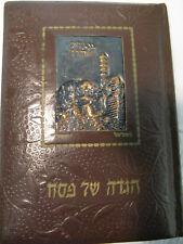 1971 Brown Israeli Haggadah With Tin Window Zeev Raban, With English Translation