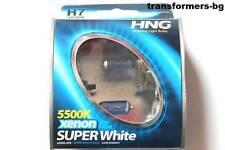 H7 5500k Xenon Gas Birnen 100 W PX26D E4 Xenonlicht Autolampe Xenonlampe weiß