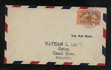 Panama C5 on cover first day cancel 1930 El0718