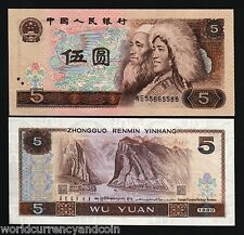 CHINA 5 YUAN P886 1980 *BUNDLE TIBET ISLAM YANGTZE RIVER UNC CURRENCY NOTE x 100