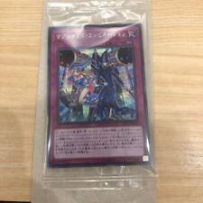 Konami Yu-Gi-Oh YCSJ Nagoya Limited Magicians Combination Secret rare Unopened