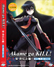 DVD ANIME Akame ga Kill! Vol.1-24 End ENGLISH VERSION + FREE SHIP