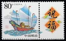 China postfris 2003 MNH 3461 - Schepen / Ship