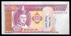 World Paper Money - Mongolia 20 Tugrik 2002 Prefix AD P63 @ Crisp UNC