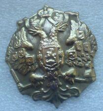 Grenades on the helmet Russian Imperial badge