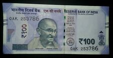 """LATEST NEW INDIA RS.100 RUPEES """"786"""" ENDING HOLY NUMBER UNC.NOTE VERY RARE"""