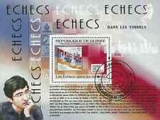 Timbre Echecs Guinée BF1045 o année 2009 lot 19840 - cote : 15 €