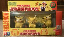1998 Vintage Tomy Pokemon Set of 3 Pikachu Figures Pocket Monsters Cake Toppers