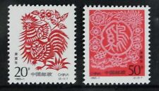 CHINA 1993-1 New Year of Cock Rooster Zodiac stamps Stamp