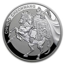 Südkorea Chiwoo Cheonwang 2017 0,5 oz 999 Silber Silbermünze 1/2 Clay 1 Ausgabe