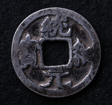 Liao-Dynastie China Silver Coin Tung He Yuan Bao
