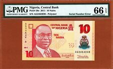 Nigeria Polymer 10 Naira Massive Serial ERROR Gem UNC PMG 66 EPQ