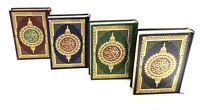 Arabic Mushaf Quran Cream Paper (Uthmani Text - Pocket Size - Hardback) (3/190)
