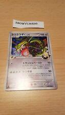 Japanese - 1st Edition - Rayquaza - 078/100 - Holo - Rare - Pokemon Card - Pt3