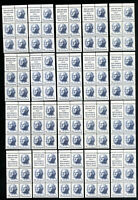 US Stamps # 1213a VF Lot of 35 OG NH Scott Value $210.00