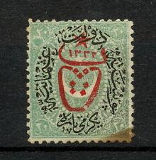 (YYAR 524) Turkey 1917 MNG Mich 504