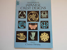 Traditional Japanese Crest Designs Clarence P Hornung 9780486252438