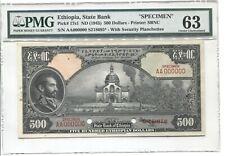 ETHIOPIA 1945 $500  PICK 17s1 FACE SPECIMEN PMG 63