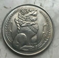 1970 Singapore 1 One Dollar - Coin