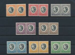 LN89339 South West Africa pairs king George VI fine lot MNH