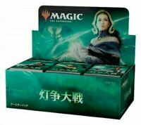 MTG Magic The Gathering War of the Spark Booster Box Japan Magic: