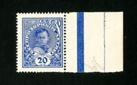 Russia Stamps # 246A VF Leon Trotsky Blue Essay OG NH