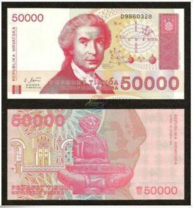 Croatia (Republika Hrvatska) 1993 50000 Dinara (Gem UNC)