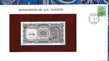 Banknotes of All Nations Egypt 10 Piastres 1980-82 p183h UNC Meguid serie C/44