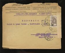 RUSSIA 1918 CENSORED COVER to USA...BOXED 19