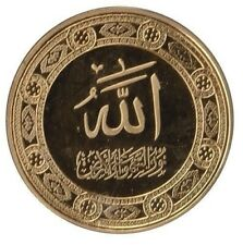 1 oz Saudi Arabia Allah round Gold Plated token. Uncirculated