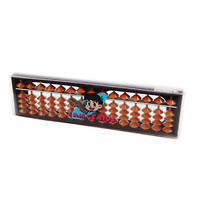 Tomoe Soroban Cute Children's Small 15 Column Abacus Made In Japan I am Genius