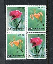 China Taiwan 2455-2456 MNH 1985 Mother's Day, Flower x19640a