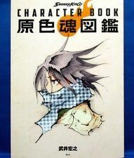 Shaman King Character Book - Hiroyuki Takei /Japanese Anime Art Book
