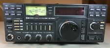 Icom IC-271H 144MHz 2 Meter VHF All Mode Transceiver Ham Radio Base Station