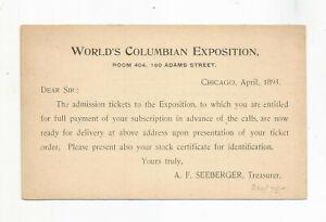 1893 COLUMBIAN WORLD'S FAIR ADVERTISIMENT ON SCOTT# UX10