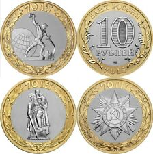 Russia 2015 Set 3 coins 10 Rubles 70th Ann of the Victory in WWII BiMet