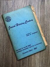 Vintage Jewish Holiday Recipes 1954 Lawrence Cedarhurst Chapter of Hadassah