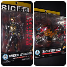 SIC 極魂 Kiwami Tamashii Masked Rider Agito Ground Form & Machine Tornador