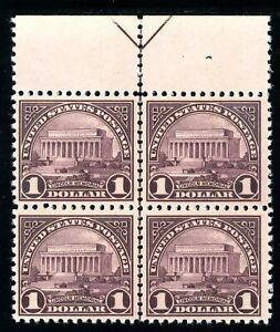 USAstamps Unused VF US $1 Lincoln Memorial Center Arrow Block Scott 571 OG MNH